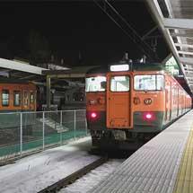 しなの鉄道(篠ノ井—軽井沢間)へのJR車両の定期乗入れ運用が終了