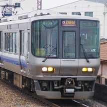 JR西日本で路線記号の本格使用が始まる