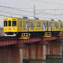 阪神で「Yellow Magicトレイン」運転
