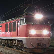 シキ801が新潟へ