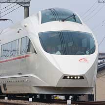 小田急50000形「VSE」就役10周年記念列車運転