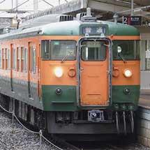 115系N編成が篠ノ井線,中央東線で運転される