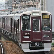 阪急1000系1004編成,宝塚線で営業運転を開始