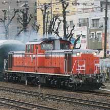 スロネフ25 501とスシ24 1が京都鉄道博物館向けに配給輸送される