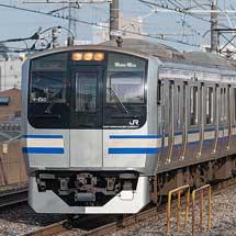 JR東日本,10月27日から深夜時間帯に成田空港駅発の臨時列車を運転