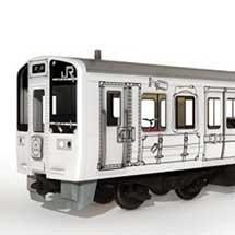 岡山地区に観光列車を導入