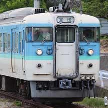 115系L99編成が4両化されて新潟に戻る