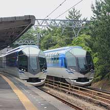 『「しまかぜ」に乗って「しまかぜ」3編成並びを撮ろうツアーin賢島駅』開催