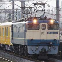 東京メトロ1000系第22編成が甲種輸送される