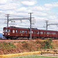 阪急2300系の55年