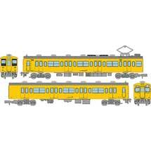 鉄コレJR105系可部線(黄色)2両セット