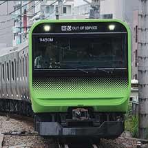 E235系が東京総合車両センターへ返却される