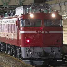 EF64 38が秋田総合車両センターへ