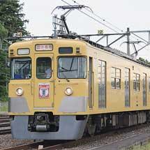 西武秩父線を旧2000系団体臨時電車「やきとりん」が走る