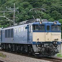 南武線205系6両が長野へ