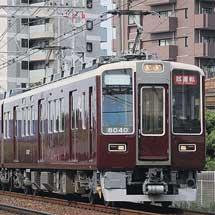阪急8000系8040編成と8041編成が試運転