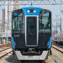 阪神,阪神本線魚崎—芦屋間上り線を11月30日から高架線へ切り替え