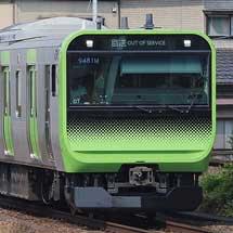 E235系が豊田車両センターへ