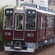 阪急8000系8040編成と8041編成が箕面線で運用開始