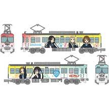 鉄コレ京阪電車大津線700形2次車「けいおん!」ラッピング2両セット