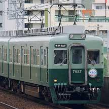 """南海7000系7037編成が""""サザン""""運用から一時離脱"""