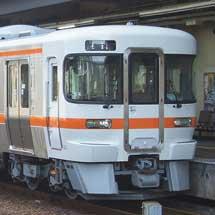 キハ25-1112+キハ25-1012ほか6両が伊勢車両区へ