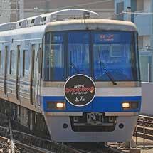 福岡市交通局で「ミッション:インポッシブル号」運転