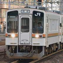 伊勢車両区のキハ11形5両が笠寺へ