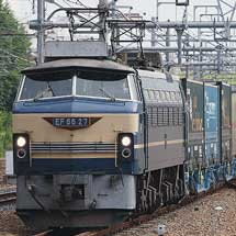59列車「スーパーグリーンシャトルライナー」をEF66 27がけん引