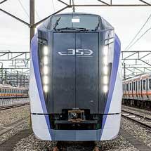 JR東日本,2019年春から中央本線特急に新たな着席サービスを導入