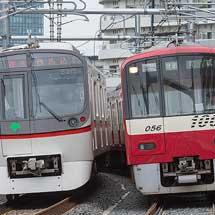 都営地下鉄・京急「羽田空港往復きっぷ」発売