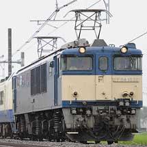 485系R23編成6両が長野総合車両センターへ