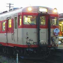 いすみ鉄道で伊勢海老特急「居酒屋列車」運転