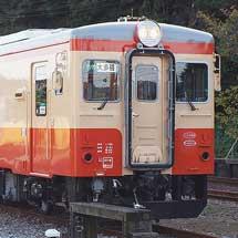 いすみ鉄道でキハ20 1303が営業運転を開始