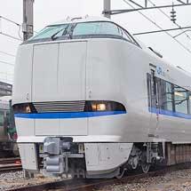 JR西日本,一部の在来線特急・北陸新幹線の運転計画見直しを発表