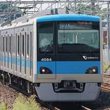 小田急4000形が常磐緩行線で試運転