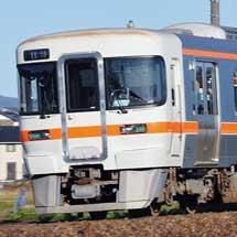 キハ25形M編成が高山本線に初入線