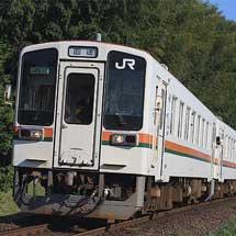 キハ11形7両が名古屋へ
