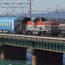 小田急60000形「MSE」6連が甲種輸送される