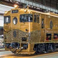 JR九州,「或る列車」4月・5月の運転計画を発表長崎コースの運転時間を変更