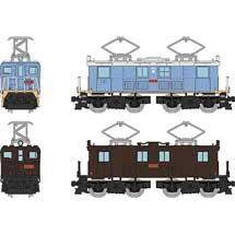 鉄コレ近江鉄道ED14(ED14 3)/国鉄 ED14(ED14 1)