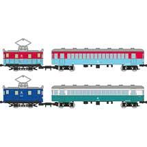鉄コレ秋田中央交通軌道線ツートン(新塗装)2両セット/ブルー(旧塗装)2両セット