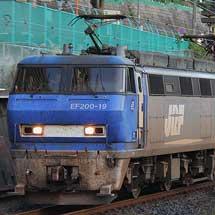 HD300-18が甲種輸送される