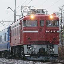 24系9両が秋田港へ