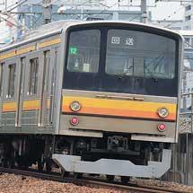 205系ナハ12編成が新津へ