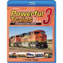ビコム 海外鉄道BDシリーズPowerful Trains in USA 3パワフルトレインズ3~多様な輸送を支える貨車と貨物列車~