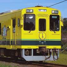 いすみ鉄道でキハ52 125検査にともなう代走