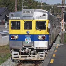 熊本電鉄で「クリスマス電車」運転