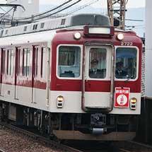 近鉄鮮魚列車を一般車両が代走