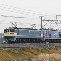 EF510形500番台3両が高崎へ